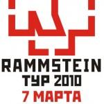 rammstein1