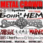 metal crowd 2010