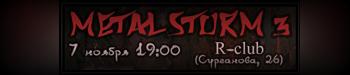 7 ноября R club Metal Storm 3