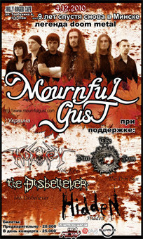 4 декабря легенда doom metal из Украины MOURNFUL GUST в Минске