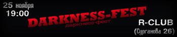 25 ноября в R-club Darkness-Fest