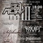 20 февраля BelmetalFest 3 в Jolly Roger