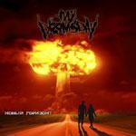Новые альбомы марта 2011: My Doomsday выложили в Интернет дебютник