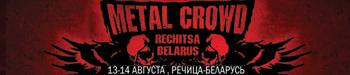 13-14 августа Седьмой Международный Фестиваль Metal Crowd 2011 в Речице