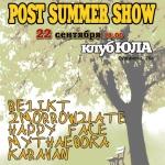 Разгоняем осеннюю меланхолию на Post Summer Show