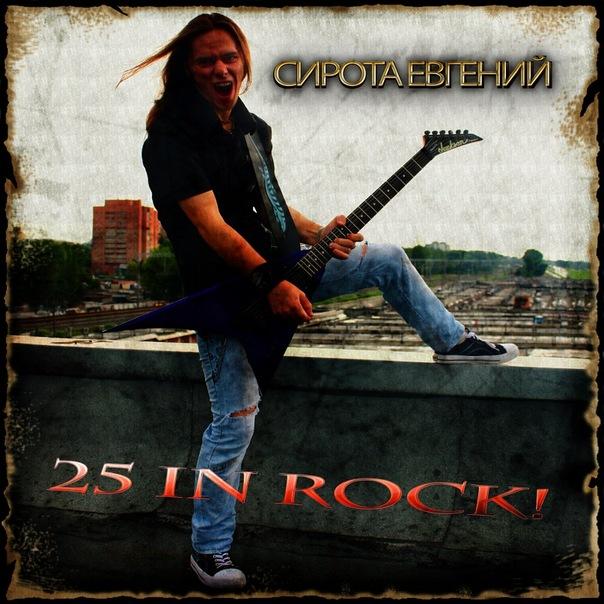 Белорусский гитарист переиграл Satriani и Gary Moore