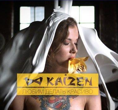 Новая звезда российской alternative-музыки презентовала альбом в Беларуси