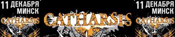 11 декабря Catharsis в клубе Re:Public