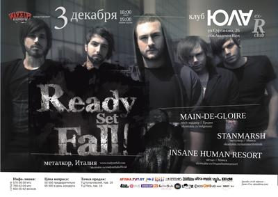 3 декабря Ready, Set, Fall! в клубе «Юла»