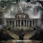 Новые альбомы декабря 2011: «Свора Заката» – «На пороге перемен»