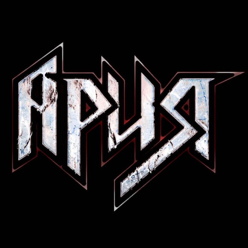 ария лого: metalscript.net/2013/08/ariya-headliner-lida