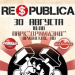 Отборочный концерт на крупный украинский фестиваль RE$PUBLICA пройдет в Минске