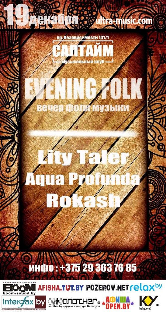 FolkEvening191213
