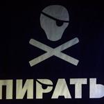 В Минске открылся клуб c форматом от попсы до metal: фоторепортаж