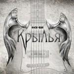В Минске закрывают рок-бар