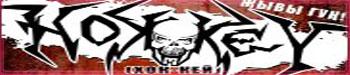 """28 апреля - презентация альбома """"Знак Беды"""" группы Hok-key в клубе """"Пираты"""" (Минск)"""