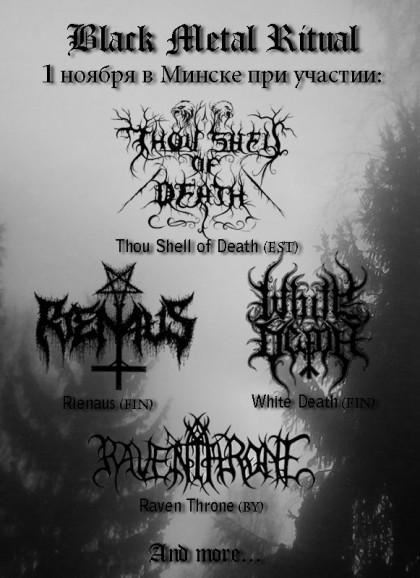 Black Metal Ritual