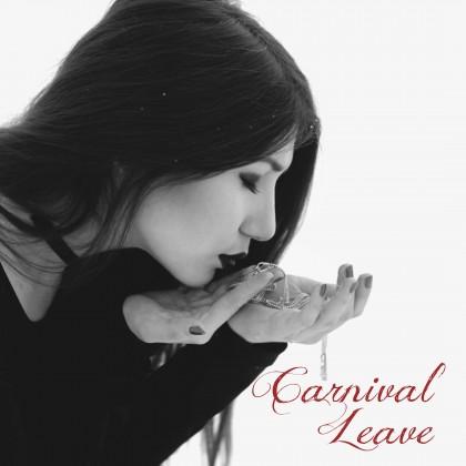CarnivalLeaveEP2016
