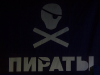piraty_2136