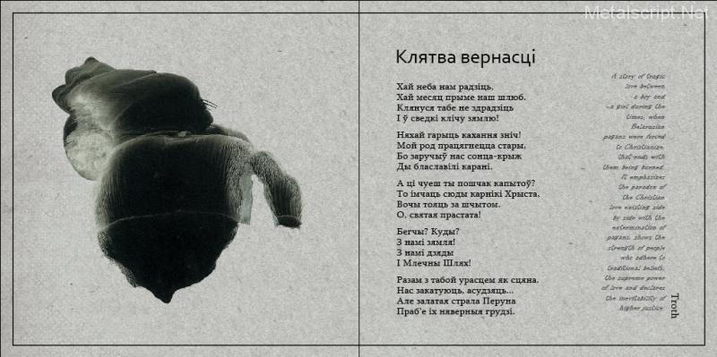 katharina-filist_kliatva-viernasci