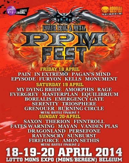 PPM-2014