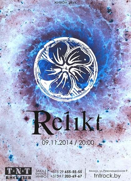 re1ikt tnt 09 11 2014