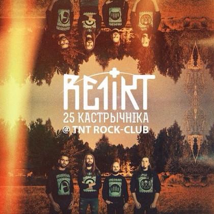 Re1iktTNT2015_a