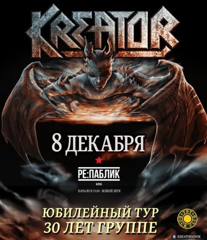 Kreator2015_a