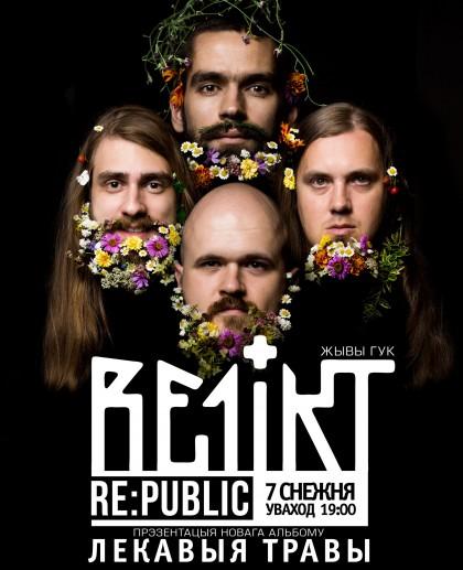 Re1iktTravy2015_a2
