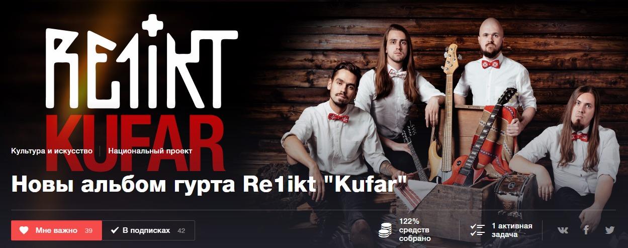 re1ikttalaka2016
