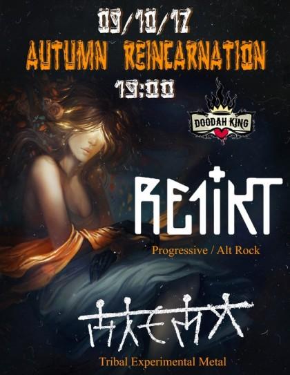 AutomnReincarnation_a